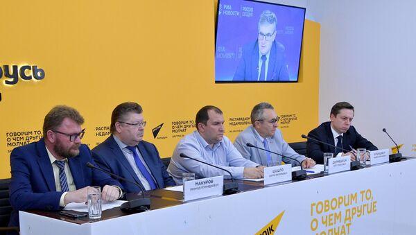 Участники видеомоста в Минске - Sputnik Беларусь