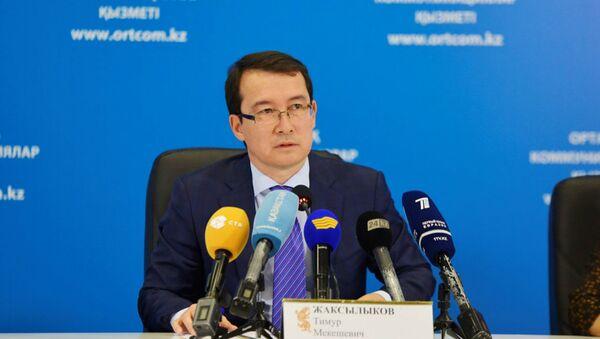 Министр ЕЭК по экономике и финансовой политике Тимур Жаксылыков - Sputnik Беларусь