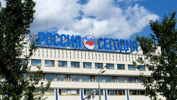 Будынак Міжнароднага інфармацыйнага агенцтва Россия сегодня на Зубаўскім бульвары - Sputnik Беларусь