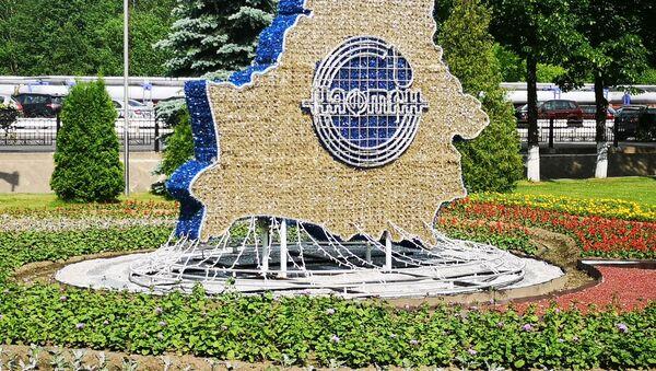 Городские озеленители активно экспериментируют с малыми архитектурными формами - Sputnik Беларусь