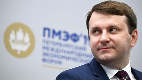 Министр экономического развития РФ Максим Орешкин - Sputnik Беларусь