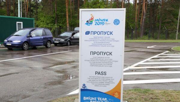Белорусскую границу пересекли первые болельщики II Европейских игр - Sputnik Беларусь