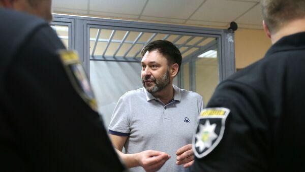 Пасяджэнне суда па справе журналіста Кірыла Вышынскага ў Кіеве - Sputnik Беларусь