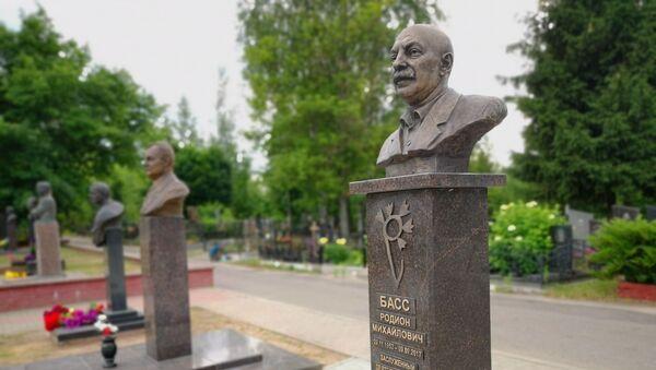 Помнік Радзівону Басу - Sputnik Беларусь