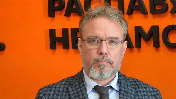 Политический эксперт Алексей Кочетков - Sputnik Беларусь