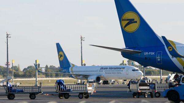 Самолеты в аэропорту Борисполь - Sputnik Беларусь