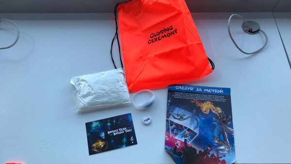 Подарок для зрителей церемонии закрытия вторых Европейских игр - Sputnik Беларусь