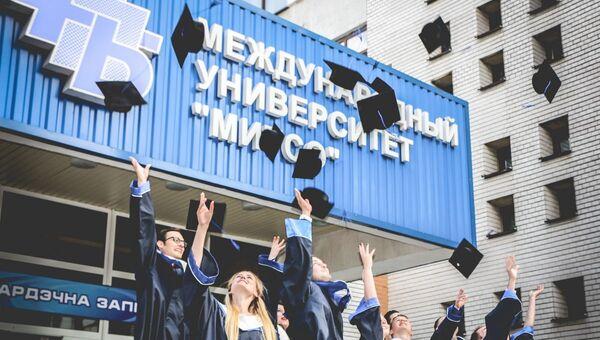 Універсітэт МІПСА - Sputnik Беларусь