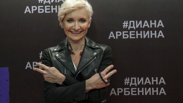 Диана Арбенина - Sputnik Беларусь