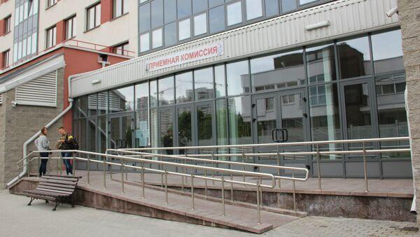 Медуниверситет всегда был славен своими высокими проходными баллами - Sputnik Беларусь