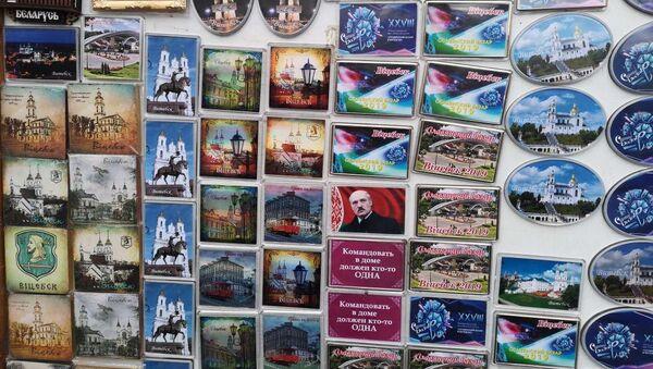 Самые ходовые магнитики на Славянском базаре – с Лукашенко - Sputnik Беларусь