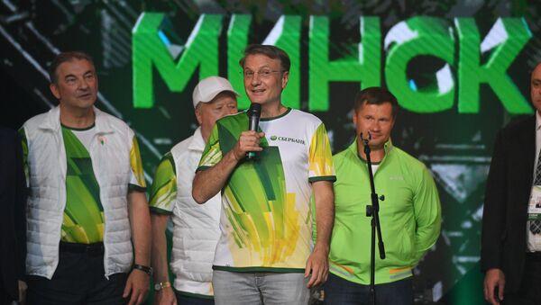 Герман Греф - Sputnik Беларусь
