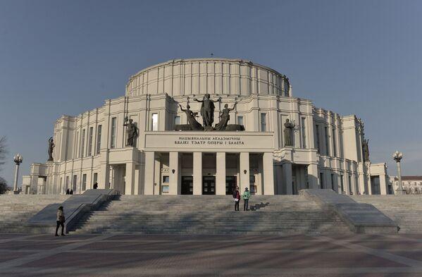 Большой театр Беларуси также строил Лангбард. Возведение заняло четыре года: с 1934 по 1938. - Sputnik Беларусь