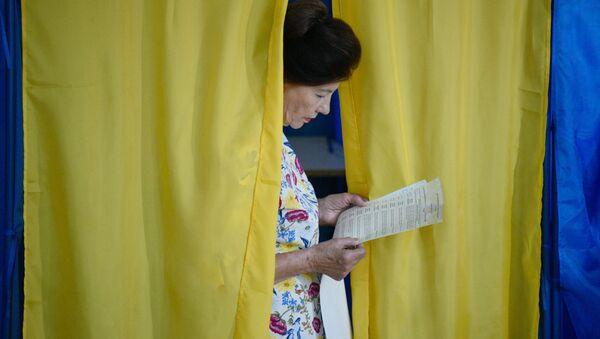 Досрочные выборы в Верховную раду Украины - Sputnik Беларусь