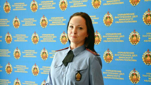 Официальный представитель ГАИ Минской области Ирина Сапунова - Sputnik Беларусь
