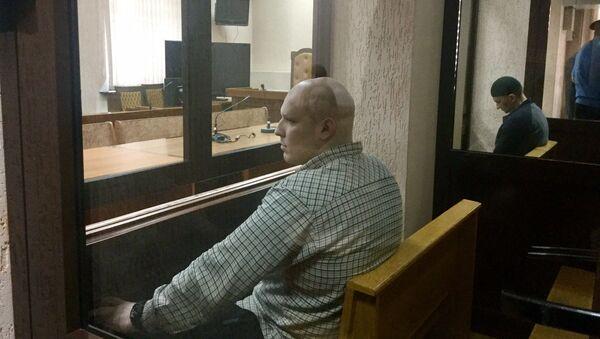 Обвиняемые по делу об убийстве Метельского перед оглашением приговора - Sputnik Беларусь