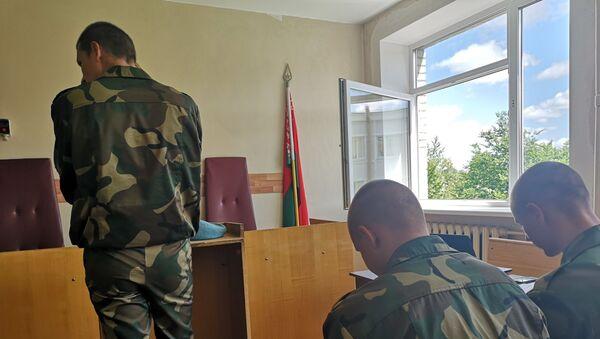 Смерть бойца ВДВ в Витебске: начался суд над сослуживцем погибшего - Sputnik Беларусь