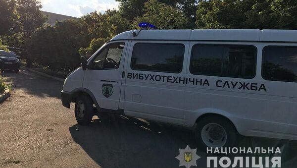 Автомобиль взрывотехнической службы Украины - Sputnik Беларусь