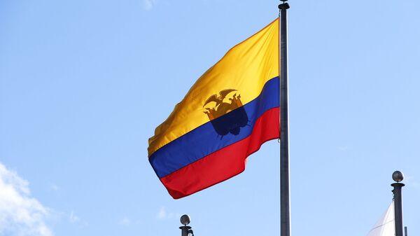 Сцяг Эквадора, архіўнае фота - Sputnik Беларусь