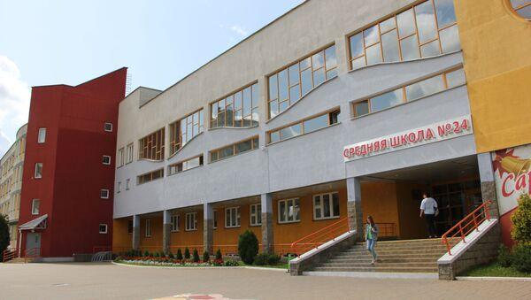 Школа №24 у мінскай Лошыцы рыхтуецца да новага навучальнага года - Sputnik Беларусь