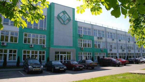 Светлогорский целлюлозно-картонный комбинат - Sputnik Беларусь