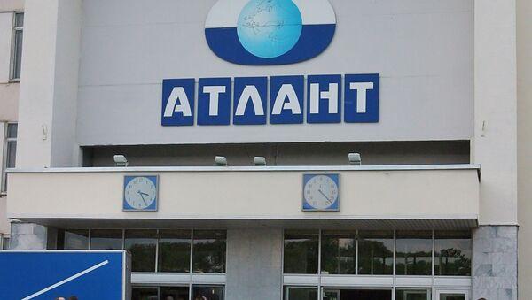 Минский завод Атлант - Sputnik Беларусь