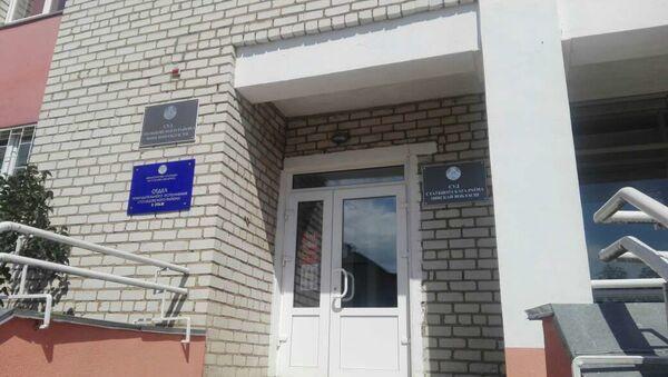 Здание суда Столбцовского района - Sputnik Беларусь