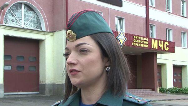 Официальный представитель Витебского областного УМЧС Софья Глинская  - Sputnik Беларусь