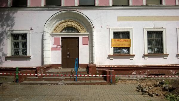 Минскую баню №1 разбирают до основания - Sputnik Беларусь
