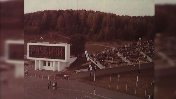 Гадовы чэмпіянат свету па біятлоне вяртаецца ў Раўбічы праз 20 гадоў - Sputnik Беларусь