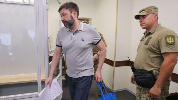 Суд адпусціў Кірыла Вышынскага - Sputnik Беларусь