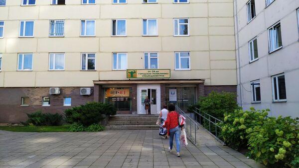 24-я специализированная поликлиника - Sputnik Беларусь