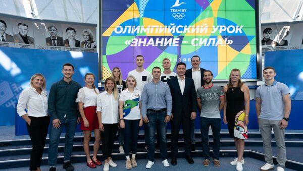 Олимпийский урок Знание – сила!  - Sputnik Беларусь