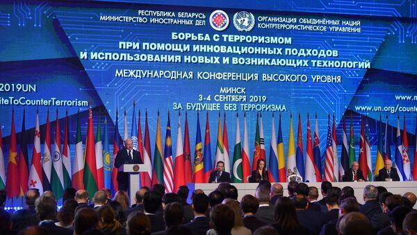 Александр Лукашенко выступает на Международной конференции по борьбе с терроризмом - Sputnik Беларусь
