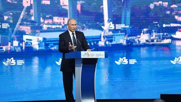 Прэзідэнт РФ У. Пуцін прыняў удзел у працы Усходняга эканамічнага форуму - Sputnik Беларусь