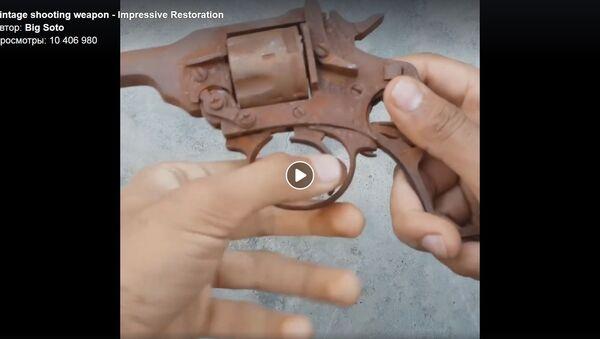 Как отреставрировать ржавый револьвер начала XX века - видео - Sputnik Беларусь