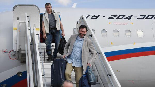 Абмен затрыманымі асобамі паміж Расіяй і Украінай адбыўся - Sputnik Беларусь