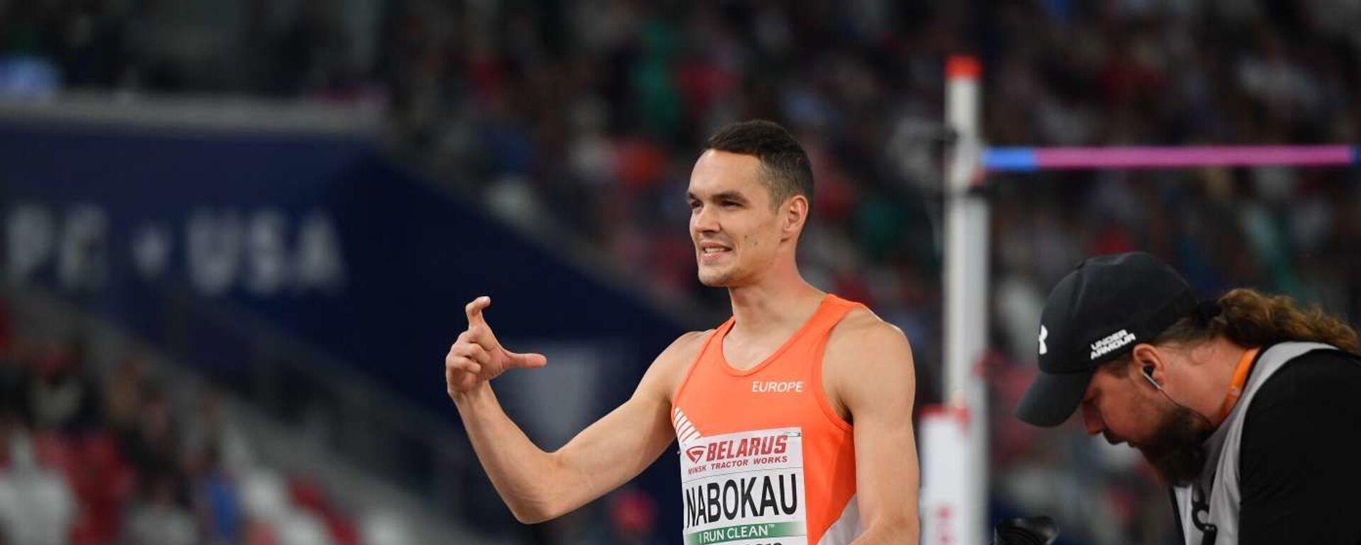 Белорусский легкоатлет Дмитрий Набоков - Sputnik Беларусь, 1920, 11.06.2021
