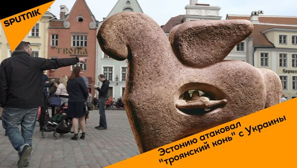 Троянский конь - Sputnik Беларусь