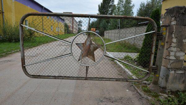 До 1996 года 49-я ракетная дивизия дислоцировалась в Лиде - Sputnik Беларусь