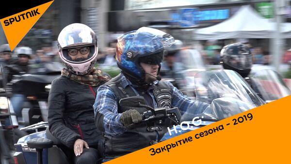 Байкеры собрались на H.O.G. Rally Minsk-2019 - Sputnik Беларусь