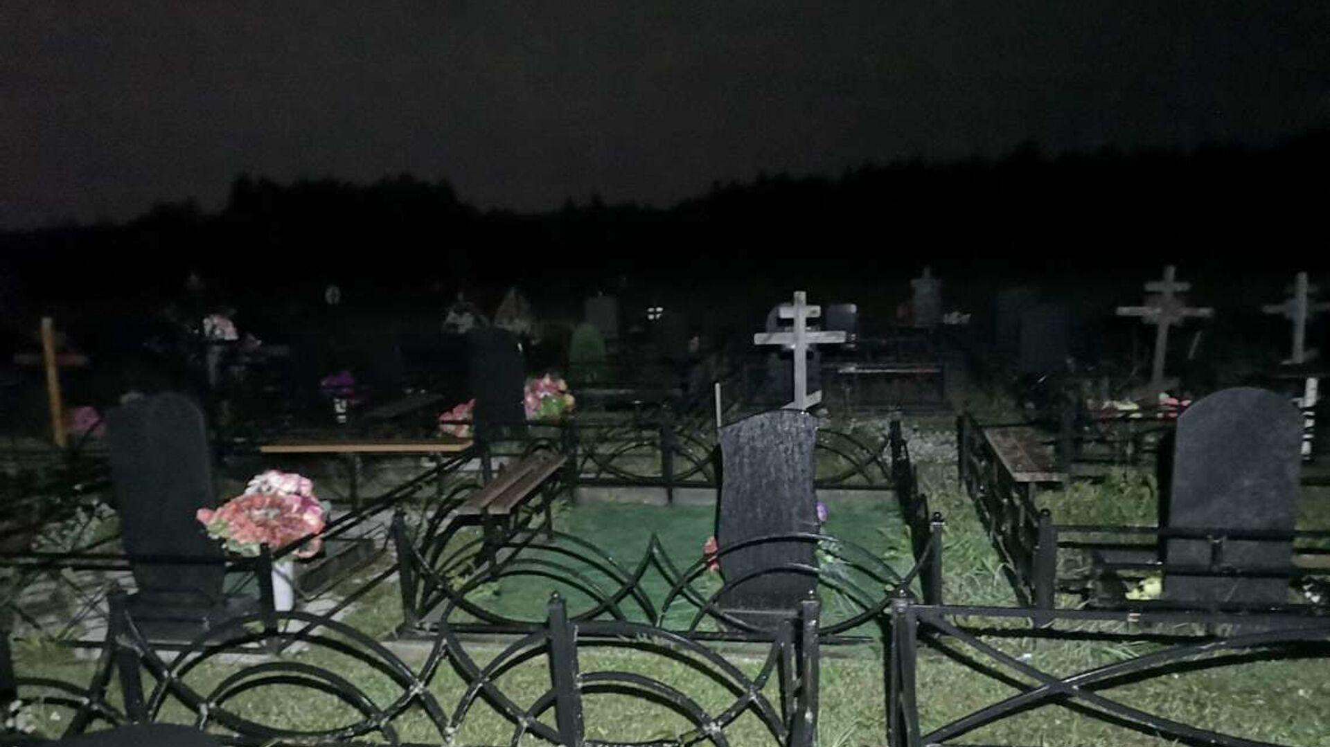 Кладбище ночью - Sputnik Беларусь, 1920, 11.10.2021