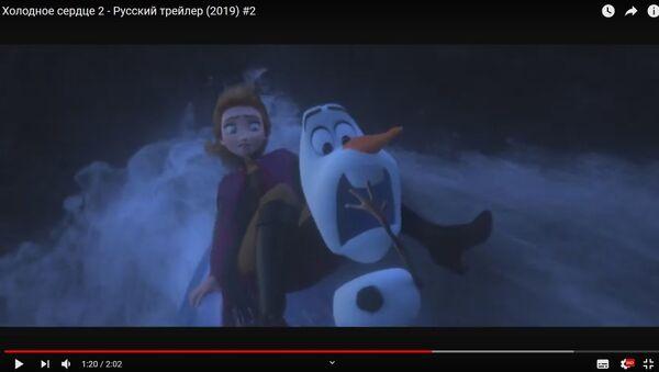 Трейлер мультфильма Холодное сердце 2 - Sputnik Беларусь