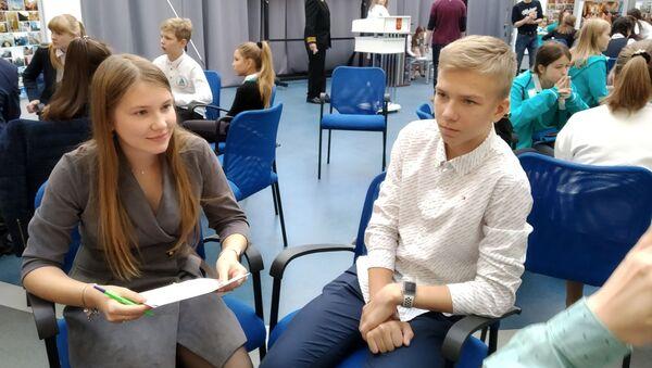 Молодые дипломаты Беларуси и России собрались в Смоленске - Sputnik Беларусь