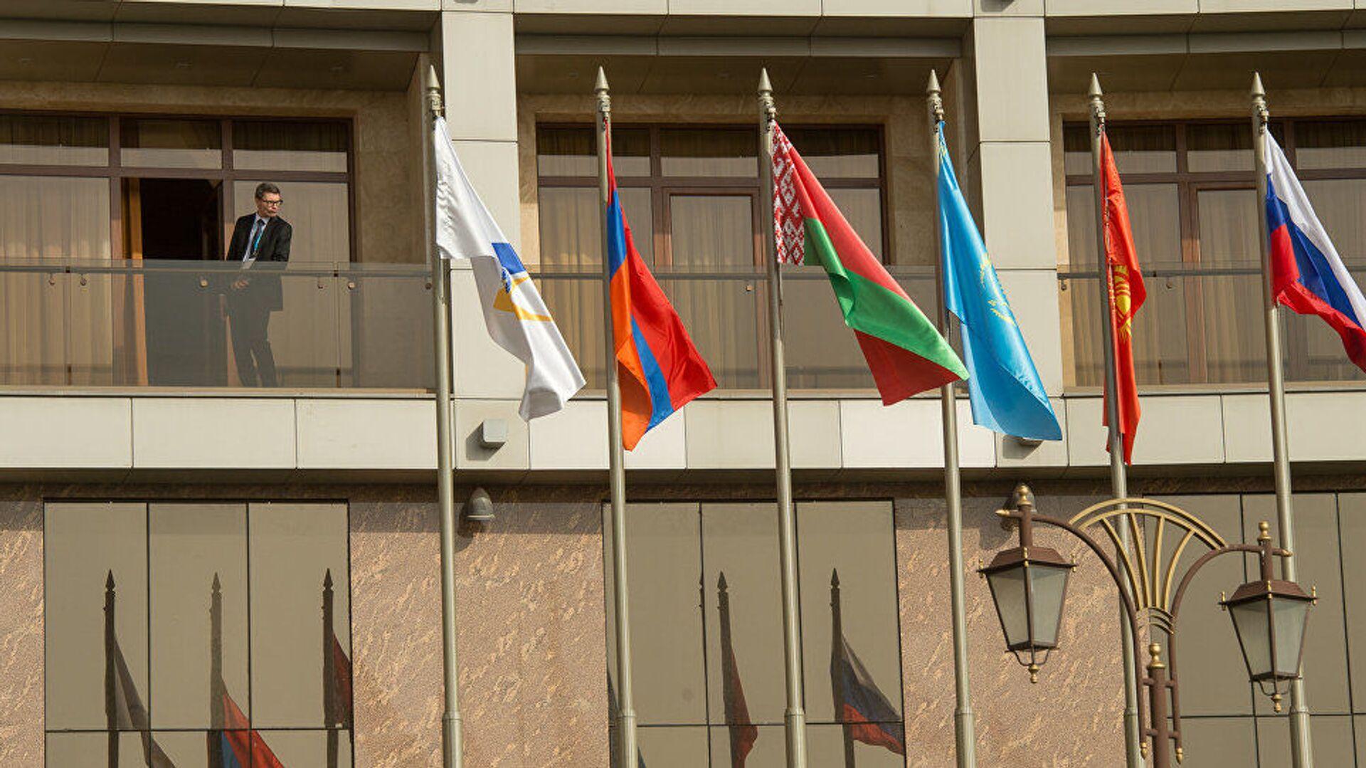 Саммит ЕАЭС: флаги стран-участниц - Sputnik Беларусь, 1920, 20.09.2021