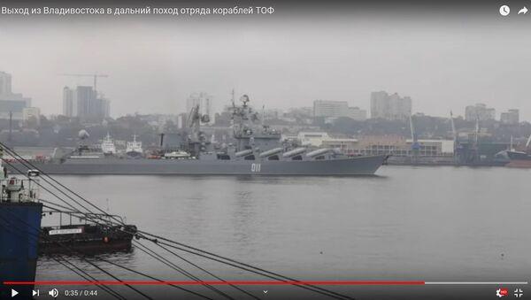 Крейсер Варяг вышел в боевой поход из Владивостока - видео - Sputnik Беларусь