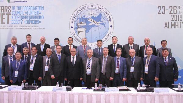 Cовещание Координационного Совета и Координационной группы экспертов Евразия прошло 23-26 сентября в г. Алма-Ата  - Sputnik Беларусь