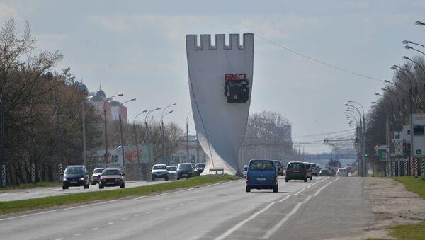 Брест - Sputnik Беларусь