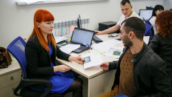 Цэнтр садзейнічання мігрантам - Sputnik Беларусь