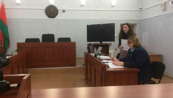 Государственный обвинитель несколько часов зачитывала обвинение - Sputnik Беларусь
